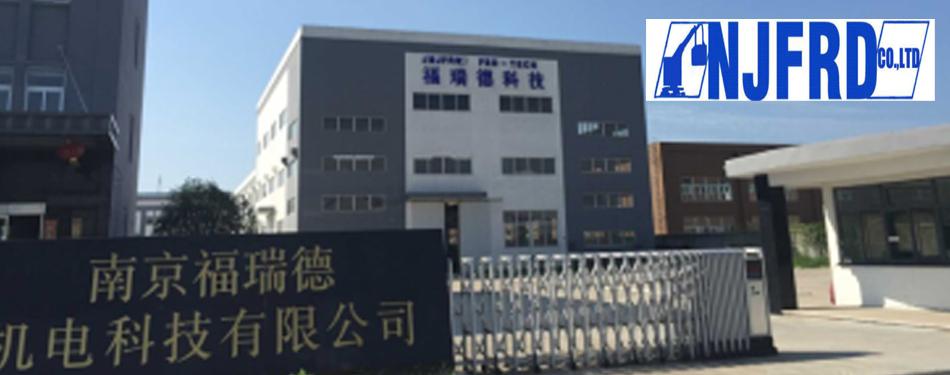 南京福瑞德机电科技集团有限公司