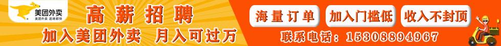 四川双成电子商务有限公司