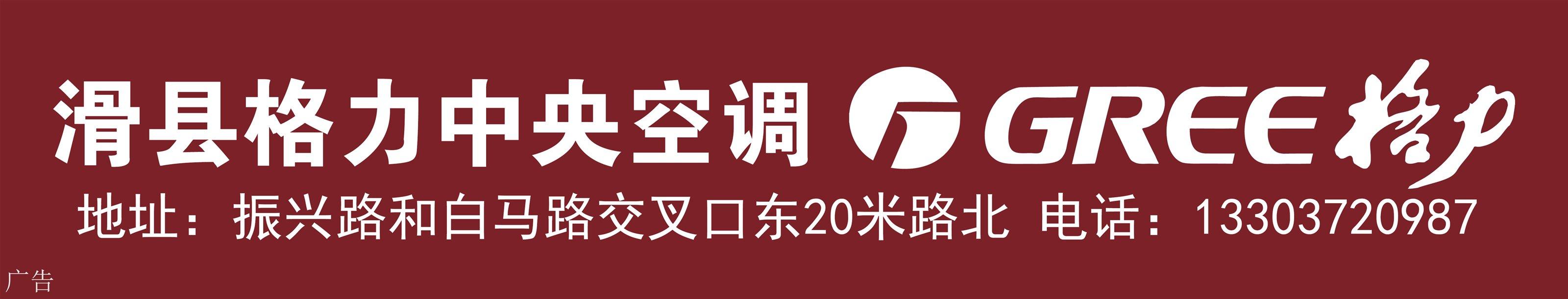 河南潤鑫暖通銷售有限公司