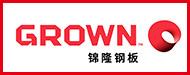 山东省博兴县锦隆钢板有限公司