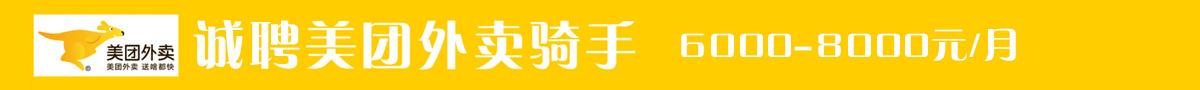 西安望唐商贸集团有限公司