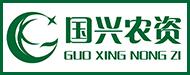 郑州国兴农资有限公司