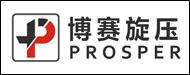 西安博赛旋压科技有限公司
