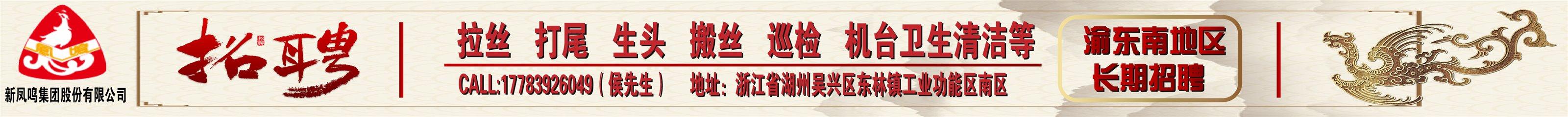 上海天轶企业服务外包有限公司