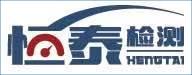桐城市恒泰機動車輛檢測有限責任公司