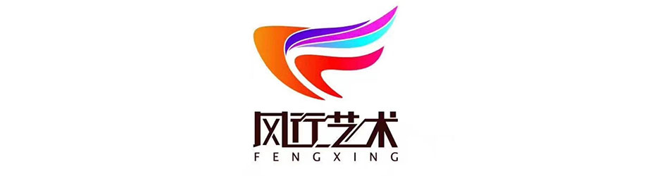 崇州市风行科技有限公司