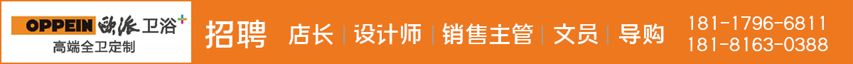四川燊格科技有限公司