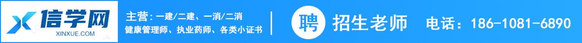 四川信学网科技有限公司