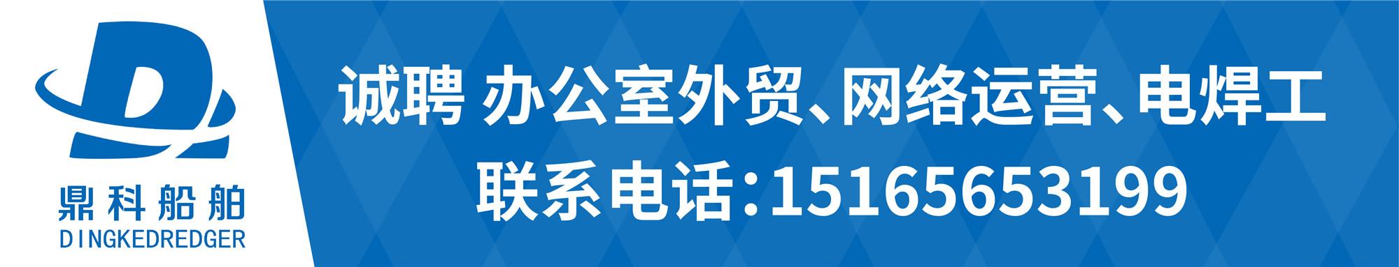 青州市鼎科機械設備有限公司
