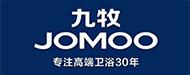 乐平JOMOO九牧卫浴专卖店