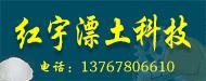 乐平市红宇漂土科技有限公司