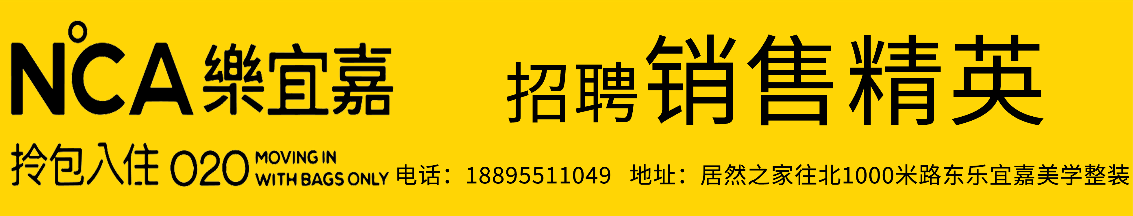 臨泉縣徽之匠裝飾工程有限公司