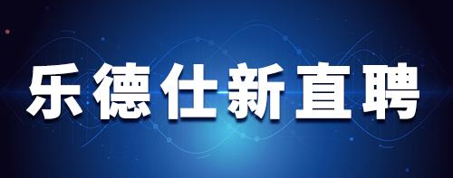 江西仕新览硕企业策划有限公司