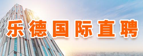 江西安博营销策划有限公司