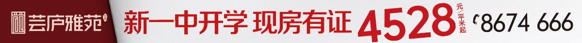 沅陵蕓廬雅苑房地產開發有限公司