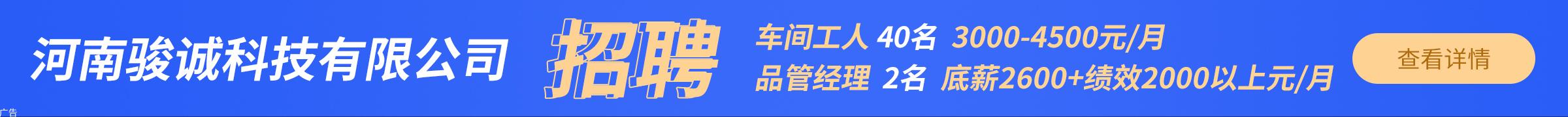 河南駿誠產業園信陽煒盛科技有限公司