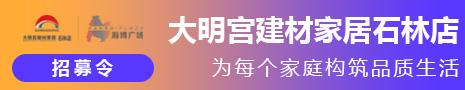 西安大明宫商业管理有限公司云南分公司石林店