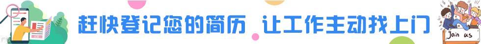 龙里在线招聘网最新招聘信息!