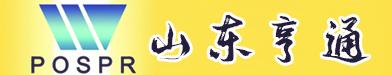 山东省广饶县亨通农业机械有限公司