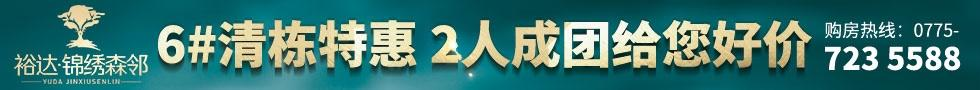 裕�_房�a