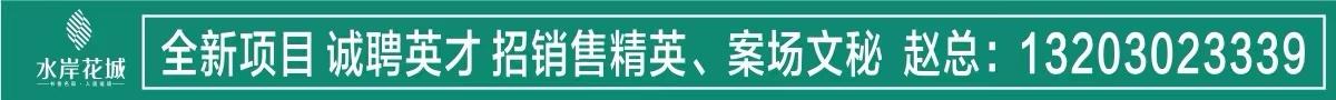 华容县水岸花城营销中心