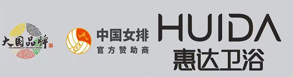 崇州市惠达卫浴专卖店