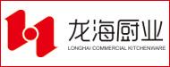 山东滨州龙海厨房设备有限公司