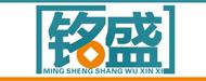 重庆铭盛商务信息咨询有限公司