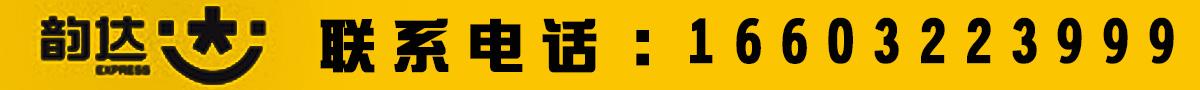 百世快递河北易县公司