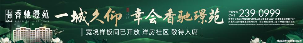 香驰�Z苑(大)