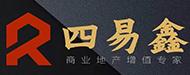 重庆四易鑫商业管理有限公司