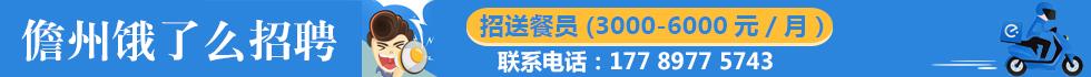 鲲腾小椰(儋州)科技有限公司