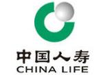 中国人寿保险股份有限公司松桃支公司