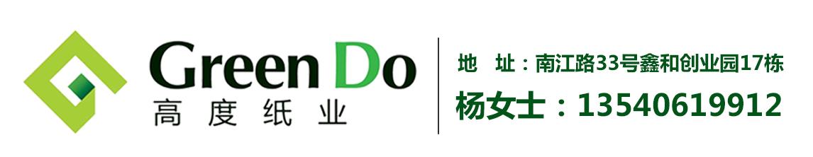 高度环保科技(成都)有限公司