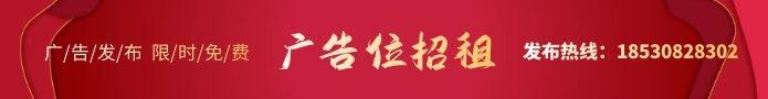 广告招租【2052】