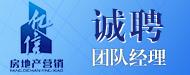 海南亿信房地产经纪有限公司
