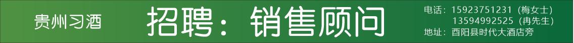 重庆市酉宜源商贸有限公司