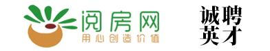 海南阅房网络科技有限公司