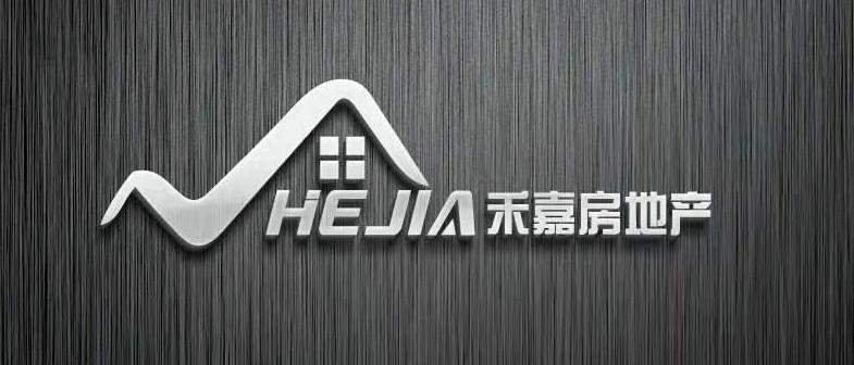 松桃禾嘉房地产营销策划有限公司