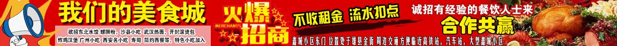 雄县味语餐饮管理有限公司