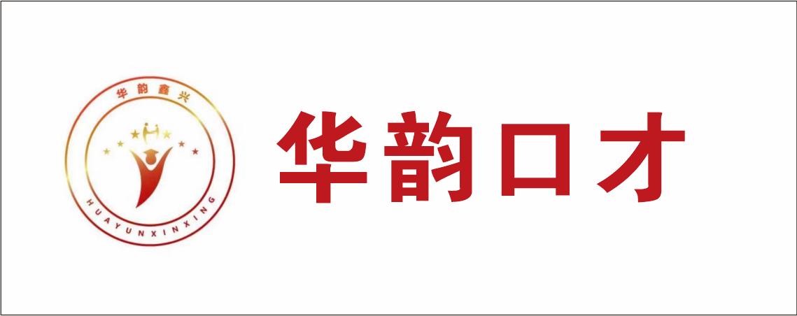 重庆很酉趣教育科技有限公司