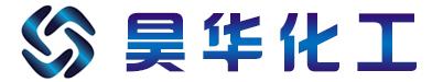 湖南昊華化工股份有限公司