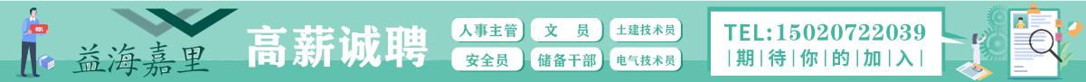 益海嘉里鲁丰(临沂)包装科技有限公司