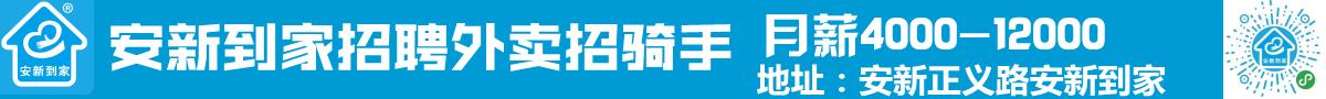 河北雄安本来面目网络科技公司
