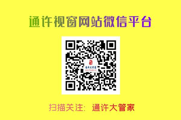http://www.itongxu.cn/
