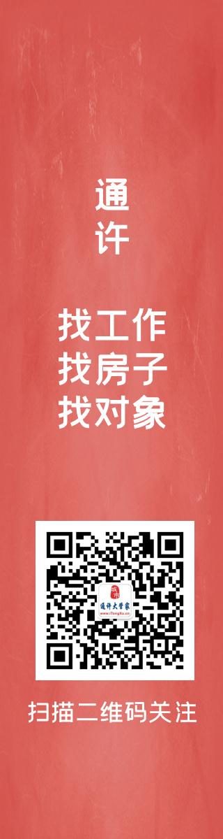 http://www.itongxu.cn