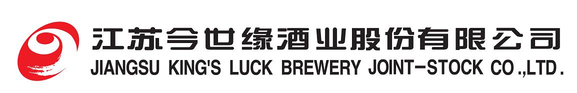 江苏今世缘酒业销售有限公司