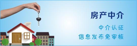 新郑房产中介2057