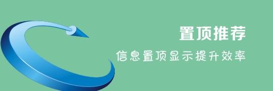 新郑信息推广2057