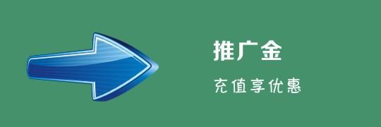 新郑信息推广金2057